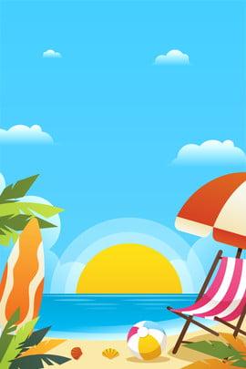 कार्टून नीला आकाश सूरज बीच पृष्ठभूमि प्रचार विस्तार कार्टून नीला आकाश सूर्य रेतीले समुद्र , आकाश, सूर्य, रेतीले पृष्ठभूमि छवि