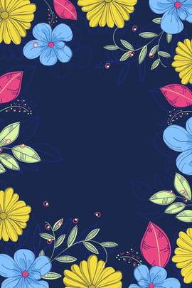 फूल सीमा न्यूनतर रंगीन पृष्ठभूमि प्रचार विस्तार गहरा नीला फूल ढांचा सरल 2018 नवीनतम पोस्टर , फूल सीमा न्यूनतर रंगीन पृष्ठभूमि, नवीनतम, पोस्टर पृष्ठभूमि छवि