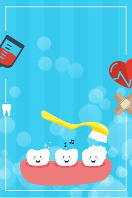Kreative Synthese des National Love Day Zähne schützen Gesunde Zähne Nationaler , Tag, Kreative Synthese Des National Love Day, Zähne Hintergrundbild