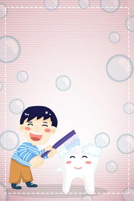 national love dayのクリエイティブシンセシス 歯を守る 健康な歯 国民的愛の日 歯を磨く オーラルクリーニング 歯 クリエイティブ 漫画 , 歯を守る, 健康な歯, 国民的愛の日 背景画像