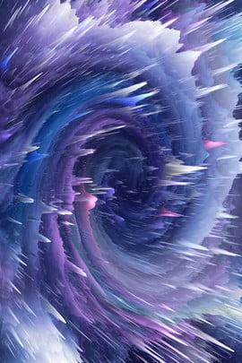 छद्म 3 डी प्रभाव पृष्ठभूमि छवि छद्म 3 डी ठंडा पृष्ठभूमि , छद्म 3 डी प्रभाव पृष्ठभूमि छवि, क्रिया, पृष्ठभूमि पृष्ठभूमि छवि