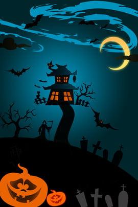pumpkin dead tree house moon , Cloud, Dark, Halloween Background image