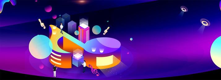 자주색 분위기의 3D 건물 배너 자주색,분위기,3D,빌딩,배너,빛,블루,3 차원 건물 ,건물,자주색,분위기의 배경 이미지