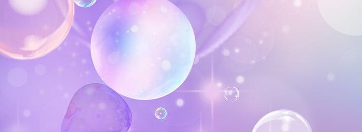紫色唯美漸變泡泡底紋海報背景 紫色 唯美 漸變 泡泡 清新 底紋 海報背景 banner, 紫色, 唯美, 漸變 背景圖片