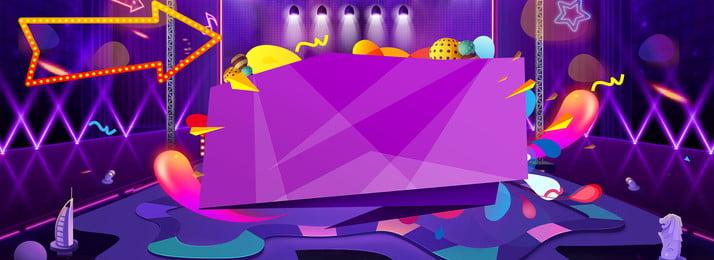 Purpurroter Plakathintergrund des Karnevals Lila Karneval Neon Bühnenlicht Purpurroter Plakathintergrund Des Hintergrundbild