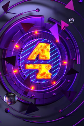 purple cool digital c4d , Countdown, 4, Atmosphere Background image