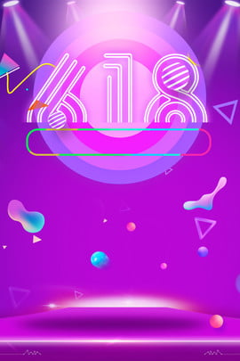 Purple Cool Stage Poster, Geometric, Discount, Apparel, Background image