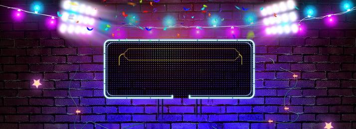 Màu tím sáng bóng nền neon Màu tím Sáng tạo Bóng Neon Chiếu Sáng Bóng Biên Hình Nền