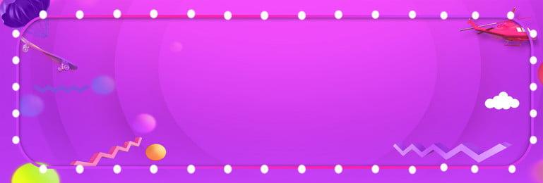보라색 그라데이션 배경 템플릿 자주색 기하학 웨이브 포인트 선 보라색 배경, 자주색, 기하학, 웨이브 배경 이미지