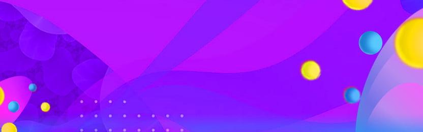 보라색 그라데이션 배경 템플릿 자주색 기하학 웨이브 포인트 선 보라색 배경, 보라색 그라데이션 배경 템플릿, 배경, 포인트 배경 이미지
