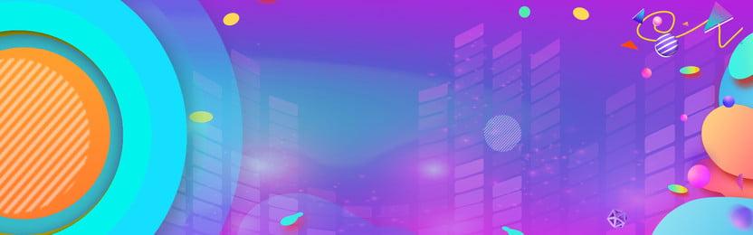 배경 템플릿 자주색 기하학 웨이브 포인트 선 보라색 배경, 배경, 포인트, 선 배경 이미지