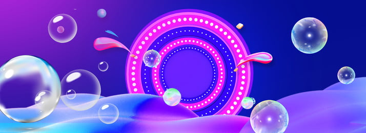 泡泡紫色漸變風背景 紫色漸變 大氣 泡泡, 泡泡紫色漸變風背景, 紫色漸變, 大氣 背景圖片