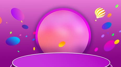 Business Purple Gradient 背景画像
