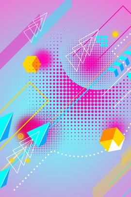 Cartaz de fundo de forma gradiente de carnaval Roxo Gradiente Plano de fundo Poster Publicidade Forma Rodada De Roxo Gradiente Imagem Do Plano De Fundo