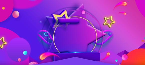 紫グラデーションバナーポスターの背景 紫色 グラデーション バナー ポスター バックグラウンド 紫色 グラデーション バナー ポスター バックグラウンド, 紫色, グラデーション, バナー 背景画像