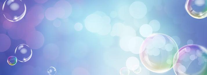 紫色漸變唯美泡泡底紋海報背景 紫色 漸變 唯美 夢幻 泡泡 底紋 清新 海報背景 banner, 紫色漸變唯美泡泡底紋海報背景, 紫色, 漸變 背景圖庫