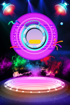 Purple Gradient Cool Stage Poster Lighting Effect, Atmosphere, Stage, Paint, Background image