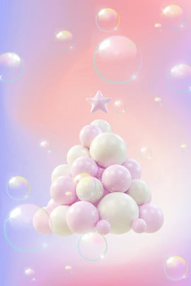 자주색 그라디언트 드림 버블 크리스마스 트리 풍선 포스터 자주색 기울기 꿈 버블 크리스마스 트리 크리스마스 아름다운 풍선 포스터 , 자주색 그라디언트 드림 버블 크리스마스 트리 풍선 포스터, 트리, 크리스마스 배경 이미지