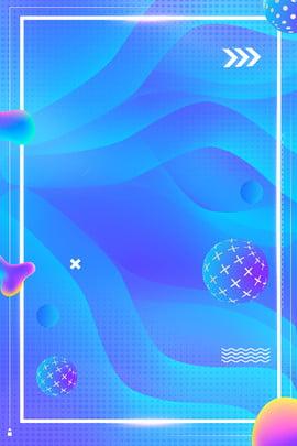 purple gradient fluid gradient geometry floating decoration , Irregular Shape, Atmosphere, Ad Background image
