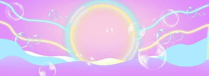 紫色漸變燈管泡泡背景 紫色 漸變 燈管 泡泡 背景, 紫色漸變燈管泡泡背景, 紫色, 漸變 背景圖片