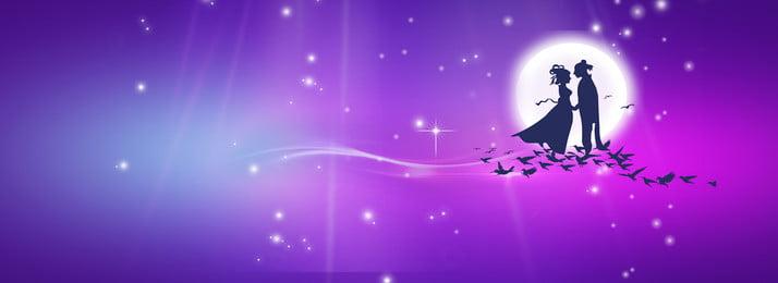 purple gradient qixi festival festival, Moonlight, Texture, Ray Background image