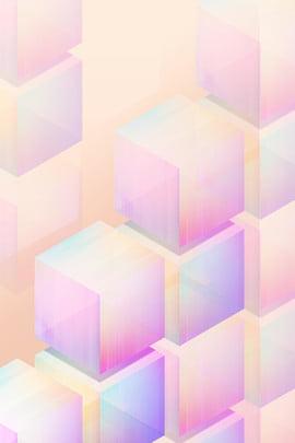 紫色のグラデーション化粧品秋の新しい背景 紫色 グラデーション 広場 グラデーション 秋の新しい背景 化粧品 新しい化粧品 , 紫色のグラデーション化粧品秋の新しい背景, 紫色, グラデーション 背景画像