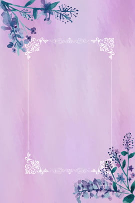 紫色の芸術の新鮮な広告の背景 紫色 文学 新鮮な 広告宣伝 バックグラウンド 紫色 文学 新鮮な 広告宣伝 バックグラウンド , 紫色の芸術の新鮮な広告の背景, 紫色, 文学 背景画像