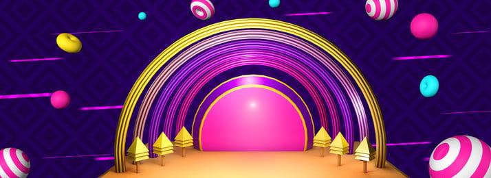 cầu vồng đầy màu sắc hình nền sân khấu stereo màu tím danh sách, Cầu Vồng đầy Màu Sắc Hình Nền Sân Khấu Stereo, Mới, Sách Ảnh nền