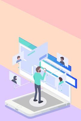 2 5d商務插畫素材效果圖 紫色 橙色 辦公 商務 卡通 效果 創意 互聯網 科技 25d , 2.5d商務插畫素材效果圖, 紫色, 橙色 背景圖片