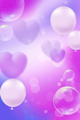 purple bubble nền poster lãng mạn bong bóng màu , Gradient, Nền, Mỹ Ảnh nền