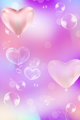 giấc mơ bong bóng màu tím nền poster bong bóng màu , Bong, Tím, Nền Ảnh nền