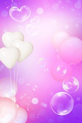 purple bubble nền poster lãng mạn bong bóng màu , ảo, Nền, Bong Ảnh nền