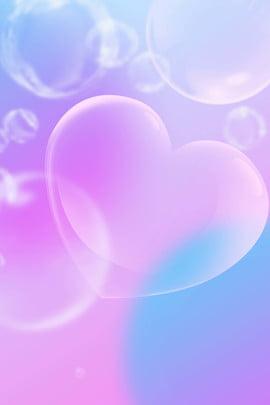 purple romantic bubble heart shaped , Dream, Literary, Beautiful Background image