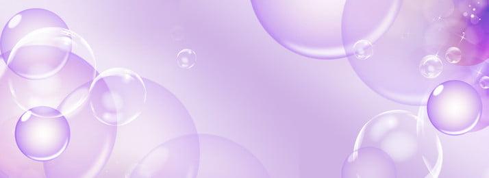紫色のロマンチックなバブルの結婚式の背景 紫色 ロマンチックな グラデーション 結婚式 泡 美しい シェーディング ポスターの背景 バナー 紫色のロマンチックなバブルの結婚式の背景 紫色 ロマンチックな 背景画像
