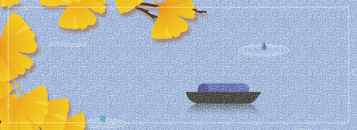 purple simple autumn fishing boat, Ginkgo, Minimalistic Background, New Items For Autumn Background image