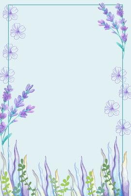 紫色紫羅蘭花邊邊框背景 紫色 紫羅蘭 花邊 邊框背景 草 結婚 婚禮簡約請柬 婚禮邀請函 , 紫色紫羅蘭花邊邊框背景, 紫色, 紫羅蘭 背景圖片