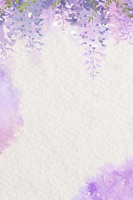 बैंगनी जल रंग साहित्यिक पुष्प विज्ञापन पृष्ठभूमि बैंगनी आबरंग साहित्य और कला फूल विज्ञापन पृष्ठभूमि बैंगनी , पृष्ठभूमि, और, पानी पृष्ठभूमि छवि