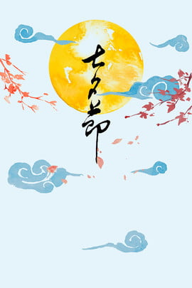 Đơn giản nền Qixi Festival Lễ hội Qixi Trăng Nổi Lá Xanh Hình Nền