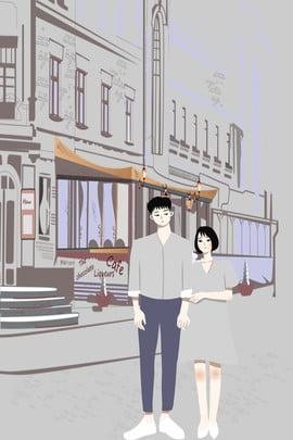 lễ hội đường phố qixi vẽ tay đôi màu xám quảng cáo nền lễ hội qixi Đường , Lễ Hội đường Phố Qixi Vẽ Tay đôi Màu Xám Quảng Cáo Nền, Hội, Qixi Ảnh nền