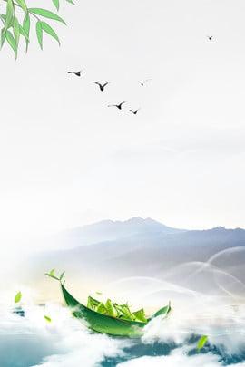 傳統節日感恩端午打折創意海報 屈原 感恩端午 打折 折扣 濃情 端午 5月5 五月初五 傳統 節日 , 傳統節日感恩端午打折創意海報, 屈原, 感恩端午 背景圖片