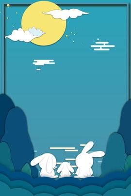 phim hoạt hình trung thu trung thu rabbit moon watch festival poster thỏ phim hoạt hình vẽ , Họa, Quảng, đơn Ảnh nền