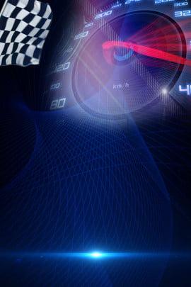 xe đua nền tổng hợp nền chói quảng cáo xe đua xe hơi tổng , Cảnh, Xe, Xe đua Nền Tổng Hợp Nền Chói Quảng Cáo Ảnh nền