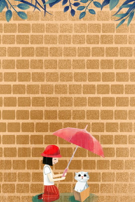 rain animal cat girl , Plant, Fence, Umbrella Background image