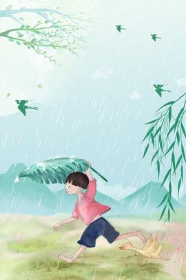 thiết kế vật liệu nền mưa nền mưa thuật ngữ , Trời, Mưa, Mùa Ảnh nền