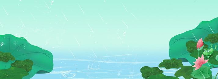 लोटस बारिश पोस्टर पृष्ठभूमि वर्षा का पानी बूँद वसंत वर्षा, पानी, बूँद, वसंत पृष्ठभूमि छवि