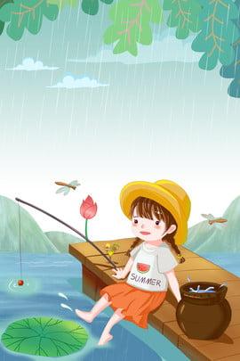 雨釣りの女の子のポスターの背景 雨 梅雨 伝統的なソーラー用語 24ソーラーターム 春 釣り ロータス ポスター バックグラウンド , 雨釣りの女の子のポスターの背景, 雨, 梅雨 背景画像
