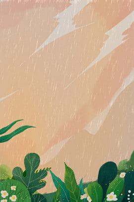 Biểu ngữ mưa truyền thống Mưa Mùa mưa Thuật ngữ Truyền Mươi Mưa Hình Nền
