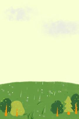 雨伝統的な温帯レイヤリングバナー 雨 梅雨 伝統的なソーラー用語 24ソーラーターム 手描き イラスト グリーン 春 クリエイティブ合成 , 雨, 梅雨, 伝統的なソーラー用語 背景画像