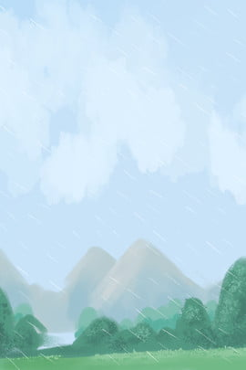 雨水層バナー 雨 梅雨 伝統的なソーラー用語 24ソーラーターム 手描き 春 クリエイティブ合成 , 雨水層バナー, 雨, 梅雨 背景画像