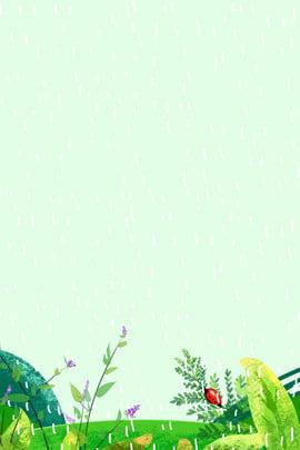 Biểu ngữ phân tầng mặt trời mưa Mưa Mùa mưa Thuật ngữ Thuật Truyền Biểu Hình Nền